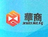 甘肃华商兴业钢铁有限公司 最新采购和商业信息