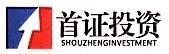 北京首证投资顾问有限公司 最新采购和商业信息