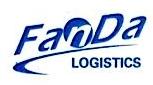 青岛泛达国际物流有限公司 最新采购和商业信息