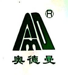 河南奥德曼环保工程有限公司