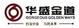 华盛金道(天津)贵金属经营有限公司 最新采购和商业信息