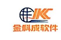 四川省金科成地理信息技术有限公司 最新采购和商业信息