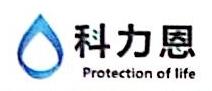 深圳市科力恩生物医疗科技有限公司 最新采购和商业信息