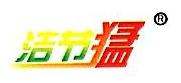 郑州市洁节猛节能科技有限公司 最新采购和商业信息
