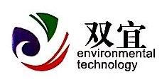 上海双宜环境科技有限公司 最新采购和商业信息