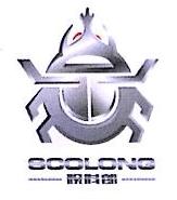 深圳弘翔达汽车电子有限公司