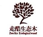 江苏兴权再生资源有限公司 最新采购和商业信息