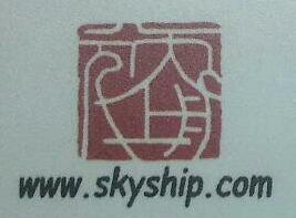 北京天舟上元信息技术有限公司 最新采购和商业信息