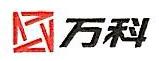 北京东方华美房地产开发有限公司 最新采购和商业信息