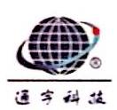 南通中宇航天科技有限公司 最新采购和商业信息