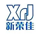 深圳市新荣佳电子线材有限公司 最新采购和商业信息