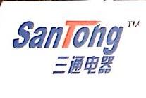 东莞市三通电器有限公司 最新采购和商业信息