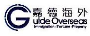 深圳嘉德瑞信投资咨询有限公司 最新采购和商业信息