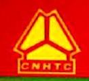 广西瑞杰汽车销售有限公司 最新采购和商业信息