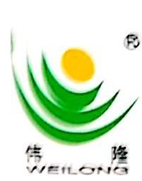 陕西杨凌伟隆农业科技有限公司 最新采购和商业信息