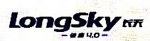 福建长天网络科技有限公司 最新采购和商业信息