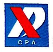 湖北新达工程造价咨询有限公司 最新采购和商业信息