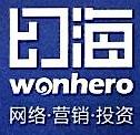 深圳幻海网络科技有限公司 最新采购和商业信息