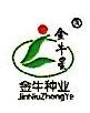 哈尔滨市金牛种业有限公司 最新采购和商业信息