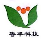 山东鲁丰食品科技股份有限公司 最新采购和商业信息