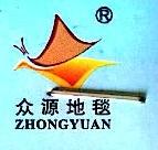 浙江浦江众源工贸有限公司 最新采购和商业信息