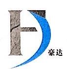 河南豪达电梯工程有限公司 最新采购和商业信息