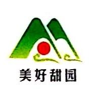 安徽美好甜园现代农业发展股份公司 最新采购和商业信息