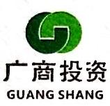 汕头市广商投资有限公司 最新采购和商业信息