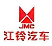 珠海江铃汽车有限公司 最新采购和商业信息
