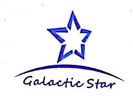 深圳市银河之星文化传播有限公司