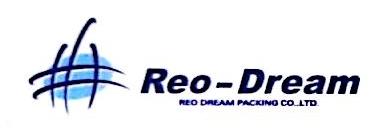 温州润景包装有限公司 最新采购和商业信息