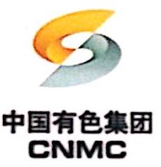 鑫诚建设监理咨询有限公司 最新采购和商业信息