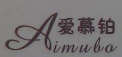 石家庄古奇商贸有限公司