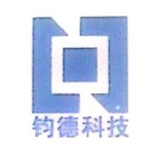 长春钧德科技有限公司 最新采购和商业信息