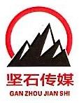 江西晟龙实业有限公司 最新采购和商业信息
