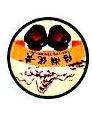 绍兴绍黄酒业有限公司 最新采购和商业信息
