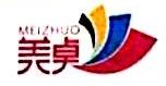 河南美卓纸业有限公司 最新采购和商业信息