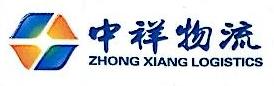 河南省中祥物流有限公司 最新采购和商业信息