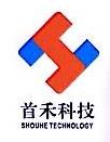深圳市首禾科技有限公司 最新采购和商业信息