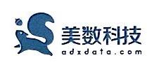 北京美数信息科技有限公司 最新采购和商业信息