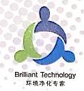 深圳市兰宇科技开发有限公司 最新采购和商业信息