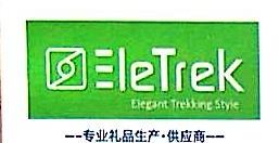 深圳市雅歌电子有限公司 最新采购和商业信息