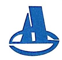 山西省工业设备安装有限公司佛山分公司 最新采购和商业信息