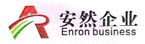 镇江市安然电梯安装有限公司 最新采购和商业信息