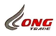 宁波利龙贸易有限公司 最新采购和商业信息