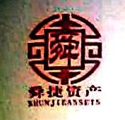 广州市舜捷资产管理有限公司 最新采购和商业信息