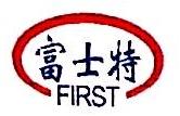 长春市富士特流体设备制造有限公司 最新采购和商业信息