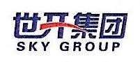 重庆世开典当有限公司 最新采购和商业信息