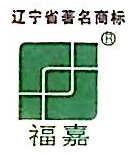 大连福嘉防火建筑材料有限公司 最新采购和商业信息
