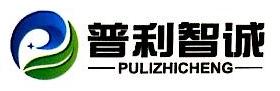 北京普利智诚生物技术有限公司 最新采购和商业信息